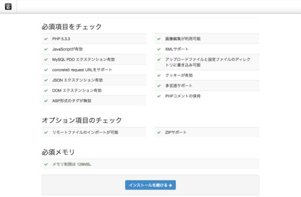 3_check_server