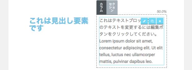 elementor-add-component