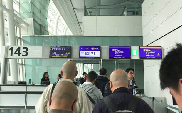 羽田空港のフライト搭乗手続き