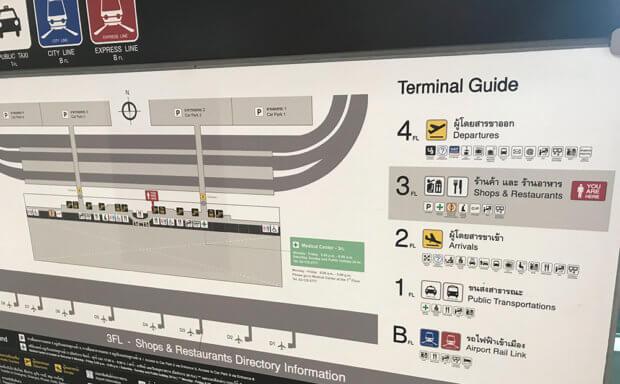 クアラルンプール国際空港の案内図