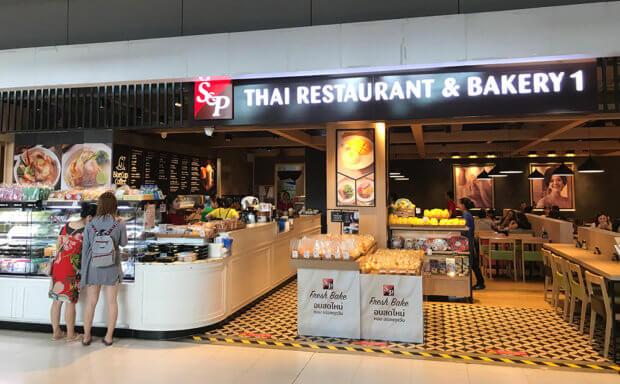 クアラルンプール国際空港THAI RESTAURANT & BAKERY1
